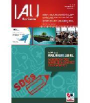 IAU Horizons